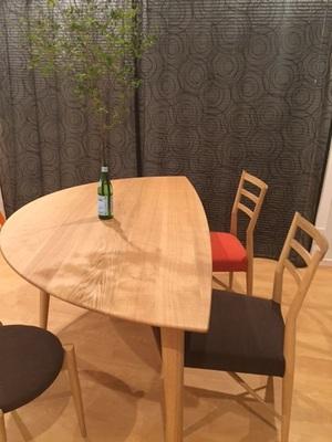 日進木工 リーフテーブル