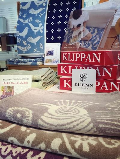 KLIPPAN コットンブランケット フェア