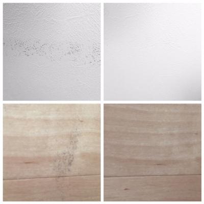 我が家の汚れた壁と床