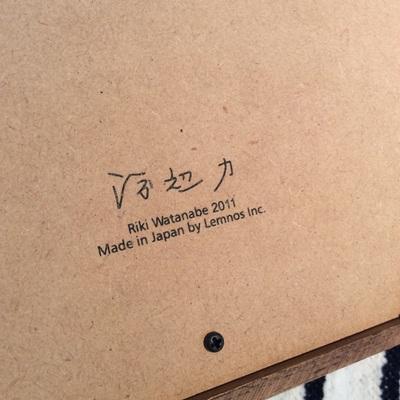 裏には渡辺力氏のサイン